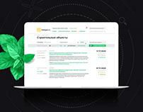 Navodki.ru site design