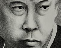 Sifu Chan Portrait