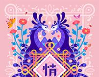 Lucky charm series JEONG