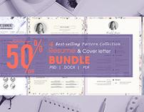 Resume CV Template Bundle Pattern Collection