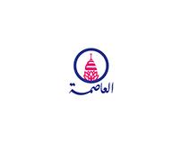 Al assema TV logo options