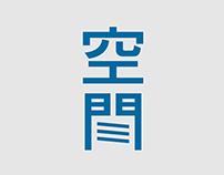 Logotype in 2016