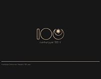 ADR 100 year logo