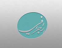 Aragraphy Logo
