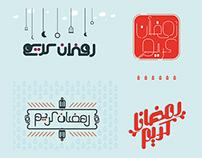 Typography Ramdan | رمضان كريم