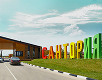 Housing Estates 'Santoria' and 'Allville'