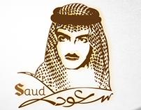 شعار وهوية موقع الأمير سعود آل سعود