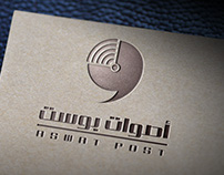 LOGO - aswat post