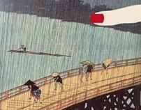Sudden Shower over Shin-Ōhashi bridge