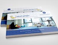 Logo & Booklet مها أخصائية التخاطب