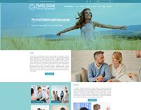 Centrum Psychoterapii - projekt WWW