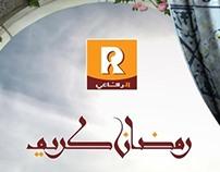Al rifai nuts ( Ramdan 2013 )