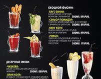 Bar menu (coctails)