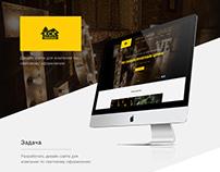 Дизайн сайта для компании по световому оформлению