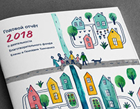Two covers of an annual report of a charity foundation