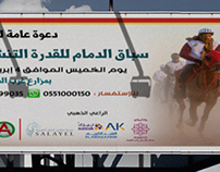 Dammam Race For Horses