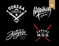 Typography 2012 part 2