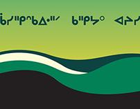 Augustana Banner