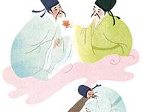 幼獅少年 magazine illustration 2016/10-11