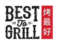 Best to Gill Logo
