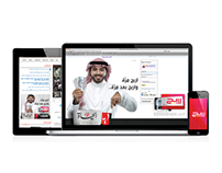 Al Hayat Subscription Campaign - 2013
