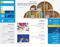 Book Store Concept UI