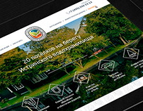 Landing page «Istra valley». Land for sale