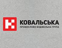 Питч группы компаний «Ковальська»
