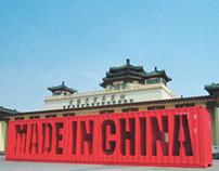 Art Beijing Reportage