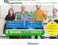 ewokinawa (English World Japanese School)