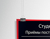 Posters of composition design