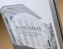 Kholomki Mansion Brochure