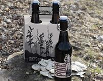 Jack Pine Beer