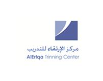 Al-Ertqa Training Center مركز الإرتقاء للتدريب