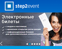 step2event