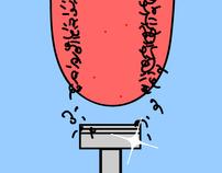 T-shit // tee illustration