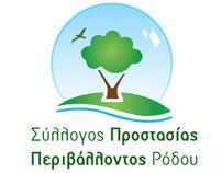 Eco Rodos Logo