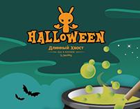 Halloween by Dlinniy Hvost restaurant