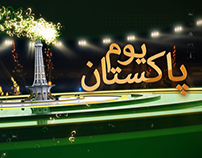 Pakistan Day Ident