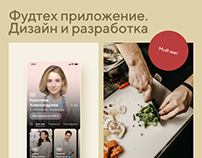 Food marketplace to find private chef | UI/UX