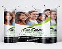 Babel-Banner