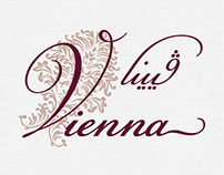 Vienna Ballroom Logo