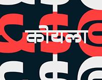 Koyla Devanagari Typeface