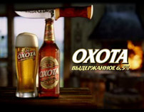 Okhota beer TVC commercial and poster.
