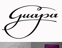 Guapa Logo