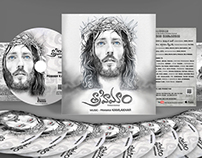 Thrahimam DVD Cover Design