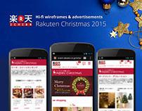 Rakuten Christmas 2015