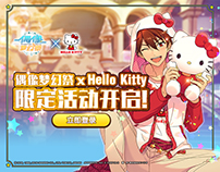 H5-banner-games