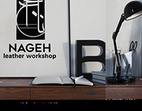 NAGEH logo