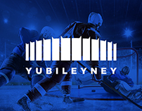 Sport complex «Yubileyniy» in Saint-Petersburg